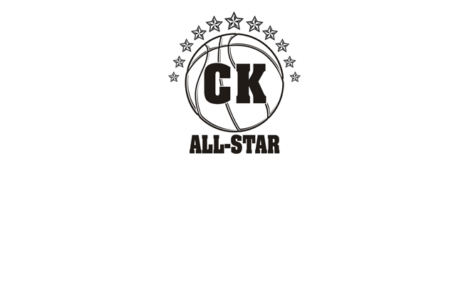Local coaches tapped to lead teams in Central Kansas High School All-Star Basketball Classic
