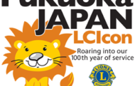 Assaria residents attended Lions International Convention in Fukuoka, Japan